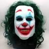Μάσκα Γελωτοποιός Άρθουρ  για Απόκριες/Halloween/Cosplay 136284