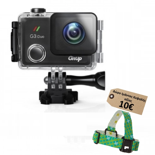 "GitUP G3 Duo - Pro Packing - Action Camera (2"" touchscreen-2K-Wifi)  (Δώρο Ιμάντας Κεφαλής Yi αξίας 10€)"