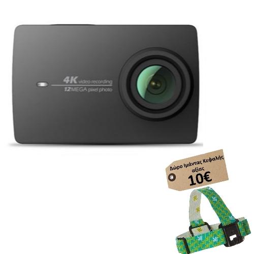 Yi 4K - EU Edition (4K 12MP WIFI Action Cam) (Μαύρη)  (Δώρο Ιμάντας Κεφαλής Yi αξίας 10€)