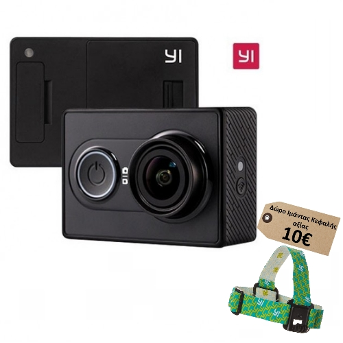 Yi EU Edition Ambarella A7LS 1080P 16MP WIFI Action Camera(Μαύρη)  (Δώρο Ιμάντας Κεφαλής Yi αξίας 10€)