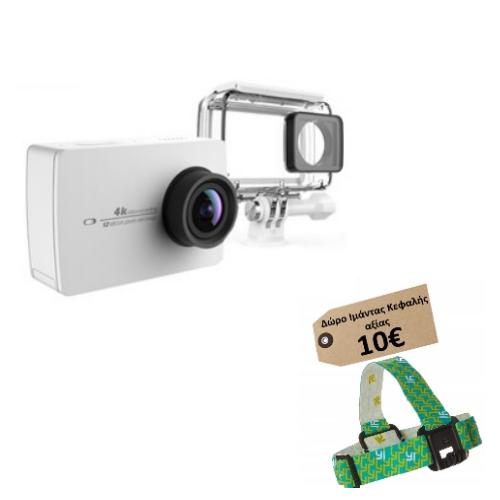 Yi 4K και Αδιάβροχη Θήκη - EU Edition (4K 12MP WIFI Action Cam) (Λευκή) (Ζ16ΤΖ02ΧΥ) (Δώρο Ιμάντας Κεφαλής Yi αξίας 10€)