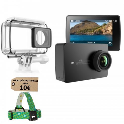 Yi 4K και Αδιάβροχη Θήκη - EU Edition (4K 12MP WIFI Action Cam) (Μαύρη) (Ζ16ΤΖ02ΧΥ)  (Δώρο Ιμάντας Κεφαλής Yi αξίας 10€)