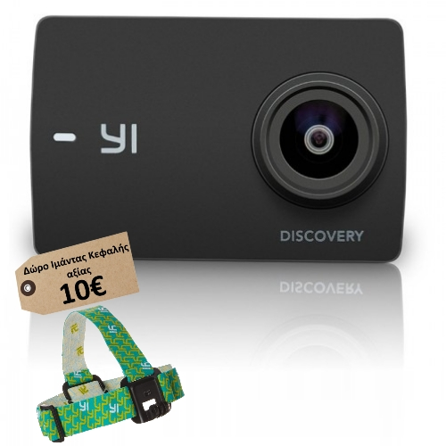 """Yi Discovery (2""""-8MP-4K-WiFi-150°)  (Δώρο Ιμάντας Κεφαλής Yi αξίας 10€)"""