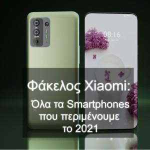 Τα Νέα Smartphones της Xiaomi που αναμένουμε το 2021! Redmi Note 10 Pro, Poco M3 Pro, Redmi 10 Prime, Redmi K40, Poco F2, Poco X4, Mi 10i, Redmi Note 10