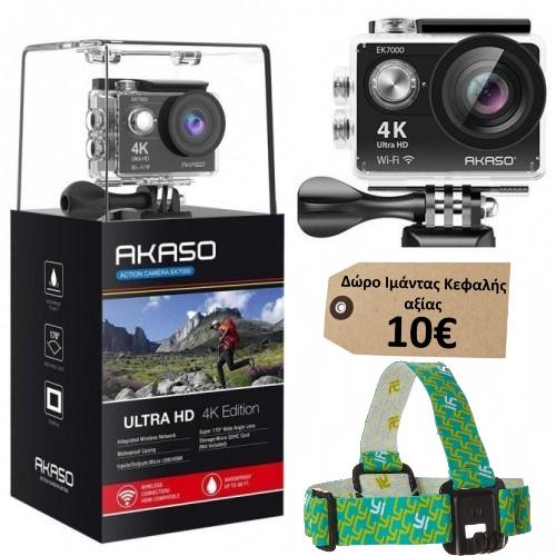 """AKASO EK7000 (2""""-12MP-4K-WIFI-170°-Αδιάβροχη) (Δώρο Ιμάντας Κεφαλής Yi αξίας 10€)"""
