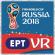 ΕΡΤ VR: Ζήσε το Παγκόσμιο Κύπελλο από το σαλόνι σου!