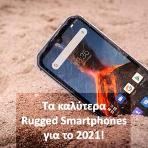 Καλύτερα Rugged Τηλέφωνα 2020/21!