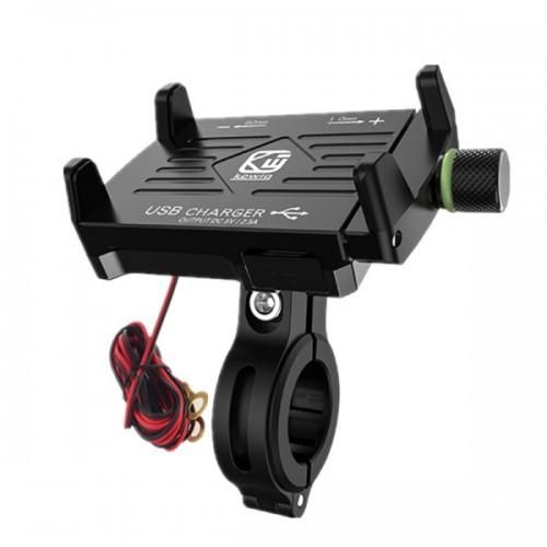 """Kewig M6 Βάση Κινητού 3,5"""" έως 7"""" για Μηχανή/Ποδηλάτο με Ενσύρματη(USB 2.5A) φόρτιση"""