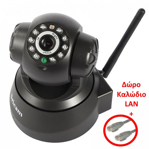 Sricam SP012 Baby Wifi/IP Camera(Ρομποτική/Νυχτερινή Λήψη/SD)(720p)+Lan Καλώδιο Δώρο (Μαύρο)