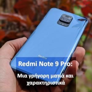Μια γρήγορη ματιά στο Xiaomi Redmi  Note 9 Pro (Vid)
