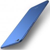 MSVII Ματ Backcover Θήκη (Xiaomi Redmi Note 5A) (Μπλε)