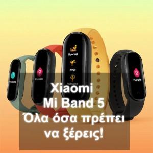 Xiaomi Mi Band 5: Όλα όσα πρέπει να ξέρεις!