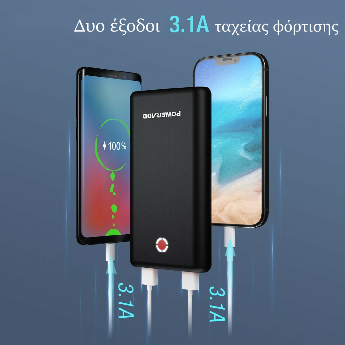 Power Bank POWERADD Pilot X7 quick-fast charge