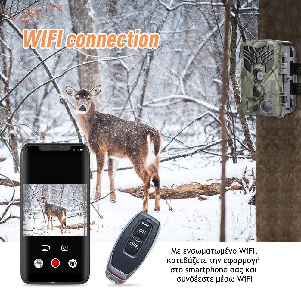 Suntek WiFi810 κάμερα για μελισσοκόμους με WiFi