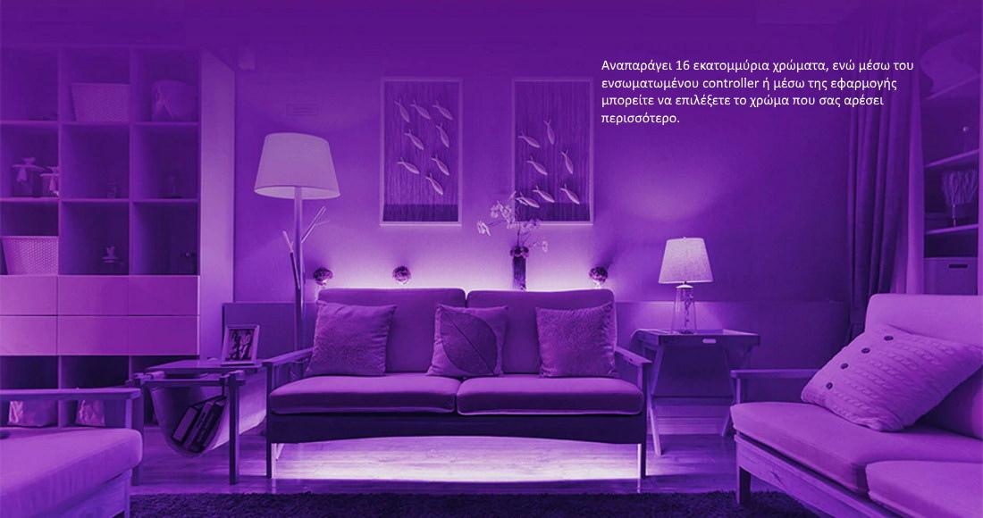 Mi Yeelight Lightstrip Plus για διακόσμηση και για φωτισμό