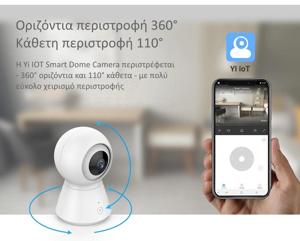 Ρομποτική κάμερα ασφαλείας