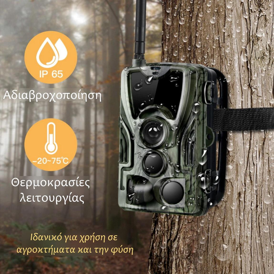 Suntek 801Plus κάμερα με αδιαβροχοποίηση IP65