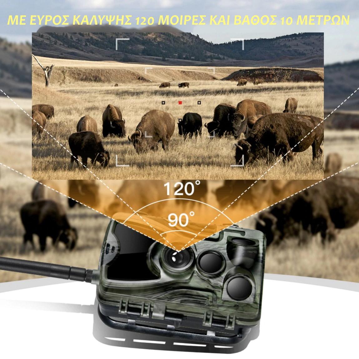 Suntek 801Plus κάμερα με γωνία λήψης 120 μοίρες και βάθος 10 μέτρα