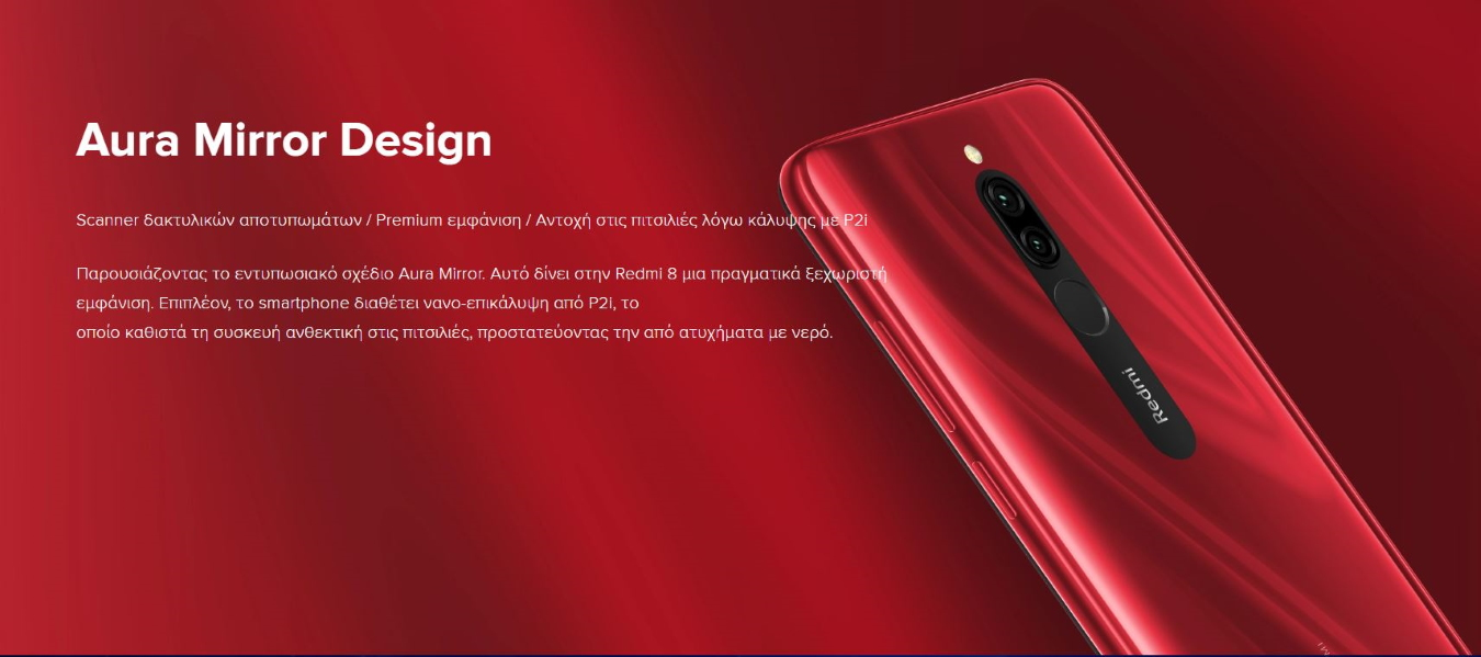 Redmi 8 4/64GB Ruby Red Aura Mirror Design