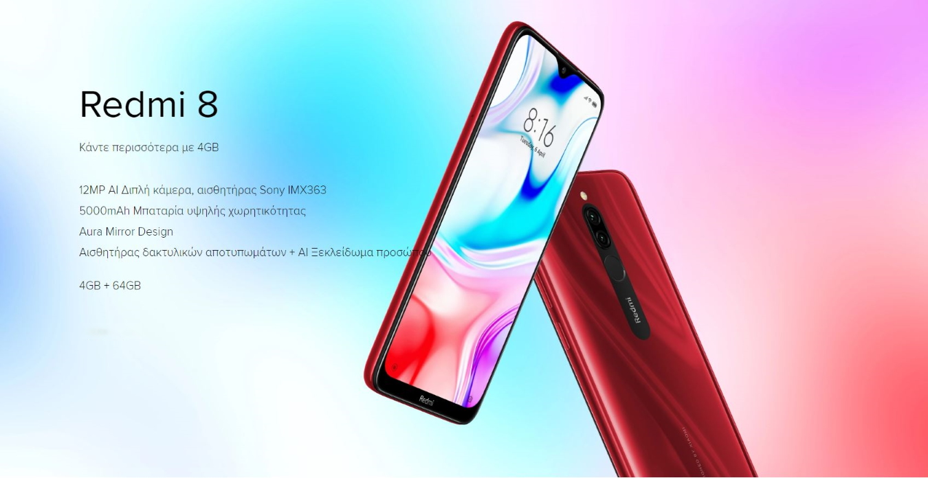 Redmi 8 4/64GB Ruby Red