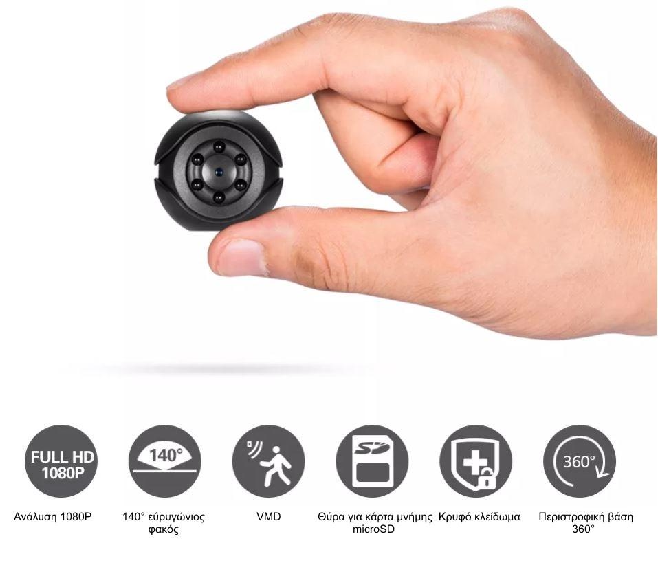 iMars SQ6 1080P FHD Mini Κάμερα για Drone