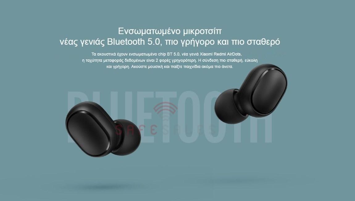 Xiaomi Redmi Airdots Bluetooth 5