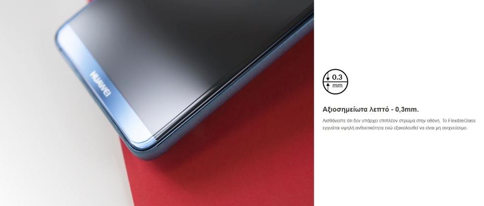 FlexibleGlass Προστασία Οθόνης XIAOMI REDMI 10 λεπτός σχεδιασμός