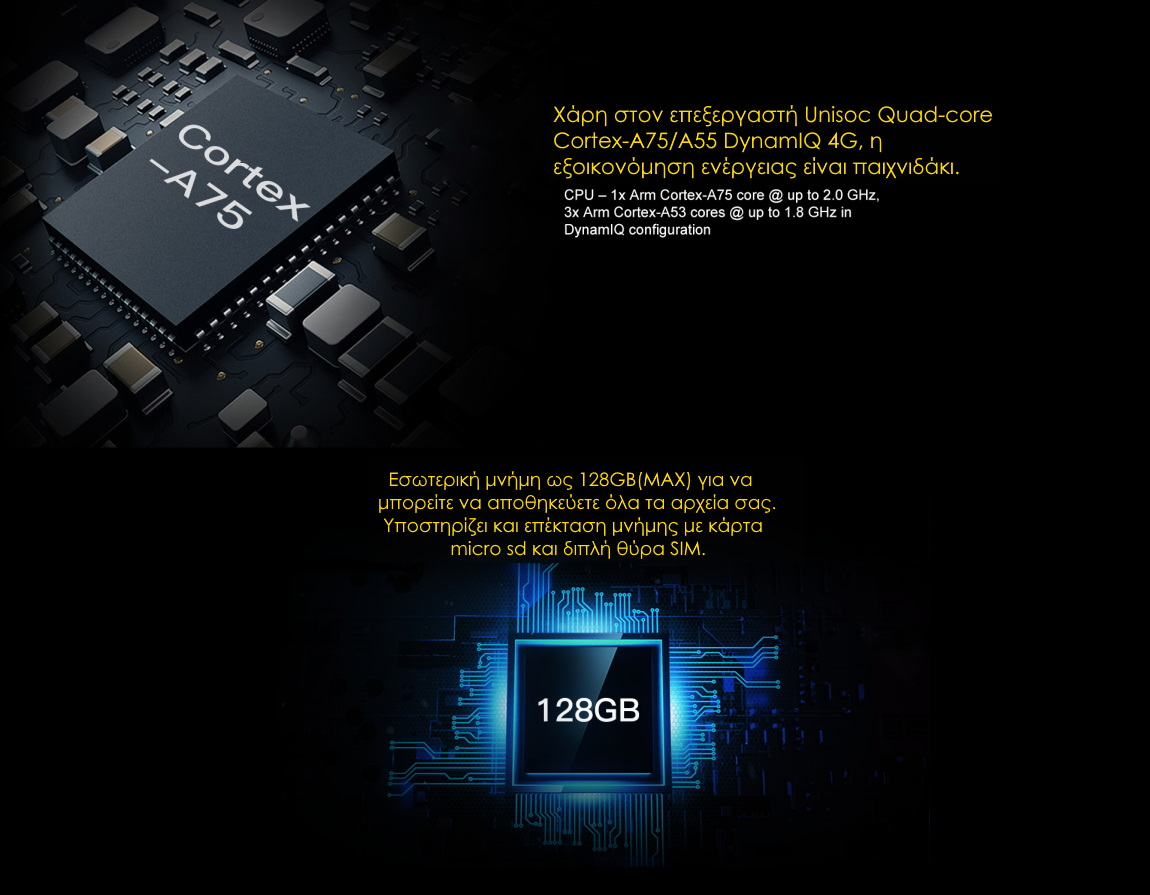 AGM A10 (5,7''/4πύρηνο/Αδιάβροχο IP68/Rugged/4GB-64GB) επεξεργαστής και μνήμη