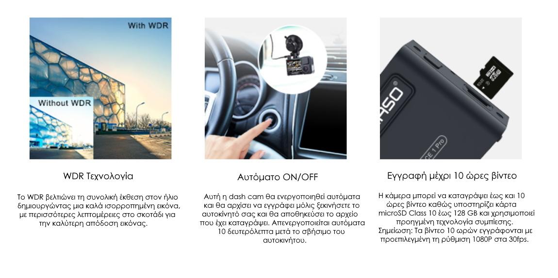 AKASO Trace 1 Pro Dash Camera specs