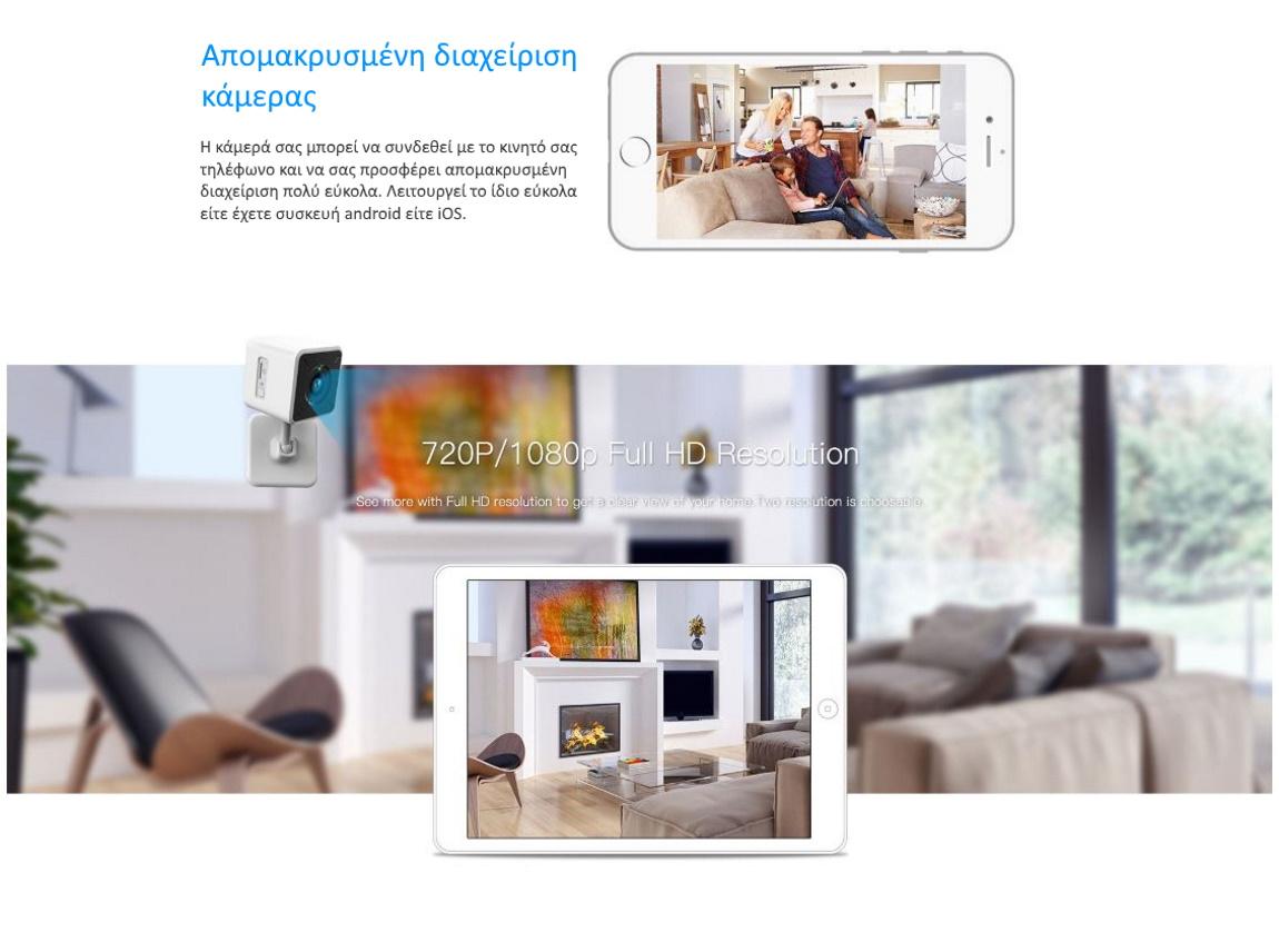 Cleverdog mini wifi smart camera απομακρυσμένη διαχείριση