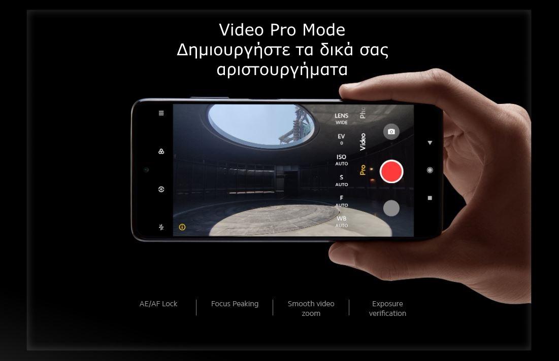 Φτιάξτε σούπερ βίντεο με το Poco X3