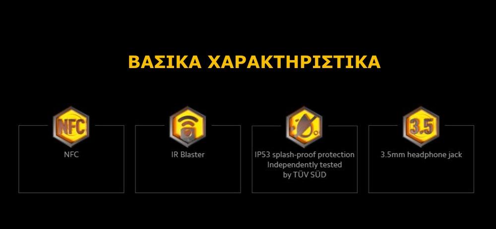 Poco X3 NFC, υπέρυθρες, μερική αδιαβροχοποίηση, υποδοχή ακουστικών