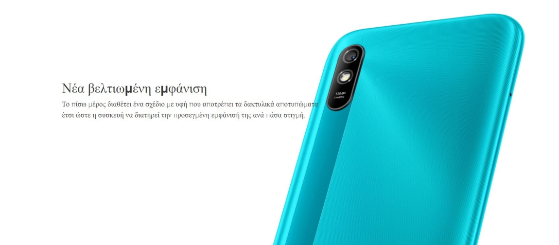 Xiaomi Redmi 9A Global εμφάνιση