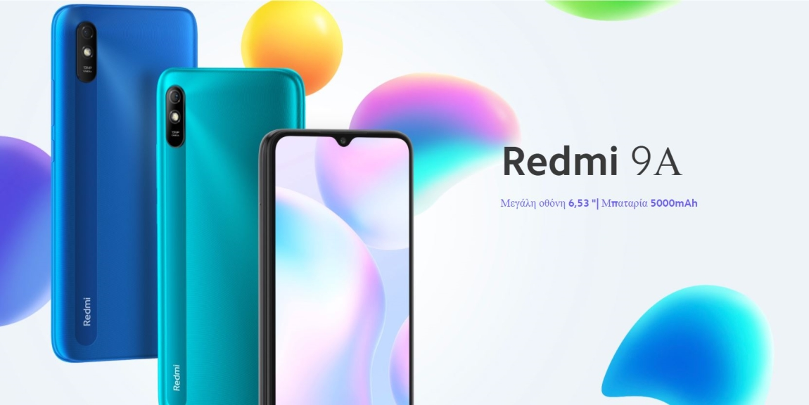 Xiaomi Redmi 9A Global