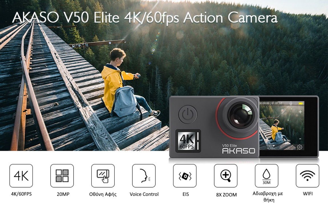 AKASO Action Cam V50 Elite HD