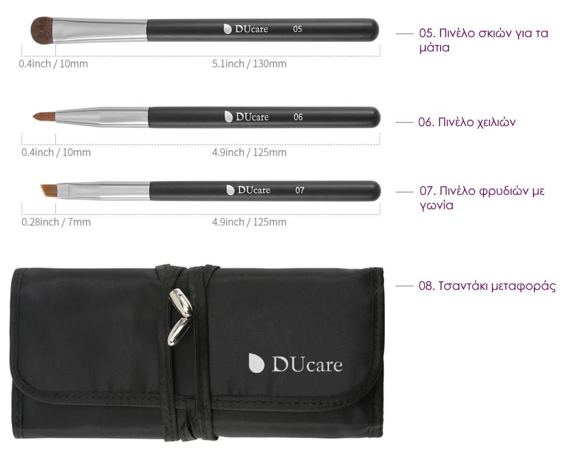 DUcare DF0745 Σετ Πινέλα Μακιγιάζ Με Θήκη Μεταφοράς Μαύρα χαρακτηριστικά