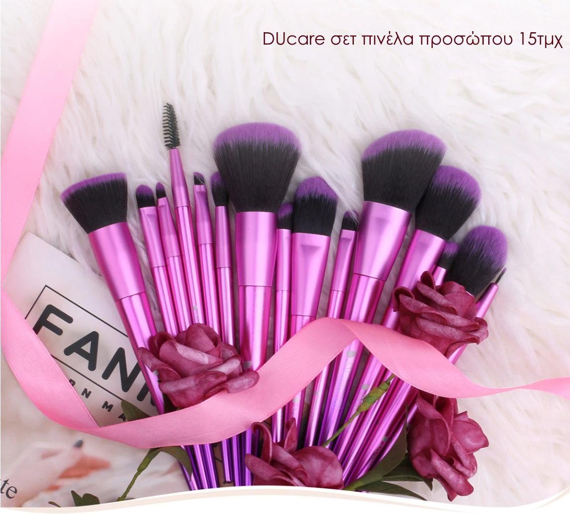 DUcare R1503 Σετ Πινέλα Μακιγιάζ Φούξια 15τμχ