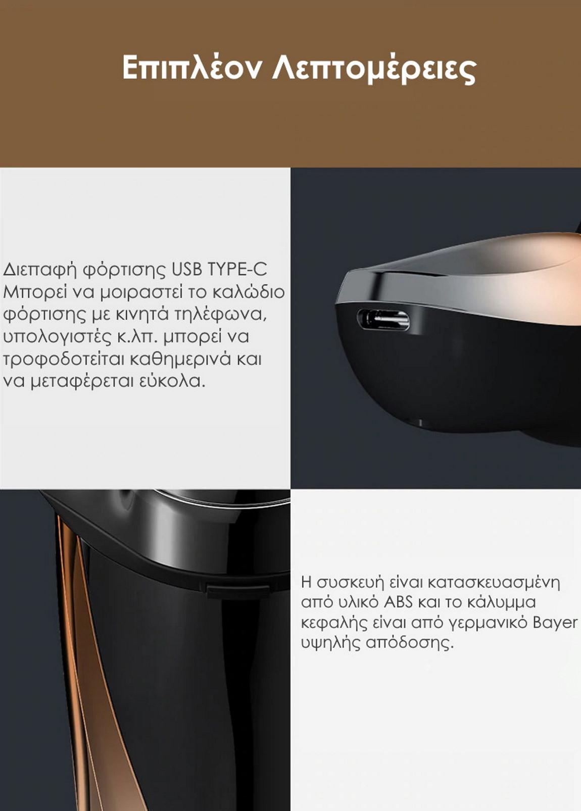 Enchen Blackstone 3CJ 3D χαρακτηριστικά