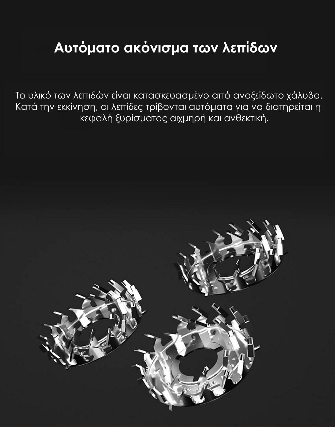 Enchen Blackstone 3CJ 3D ακόνισμα