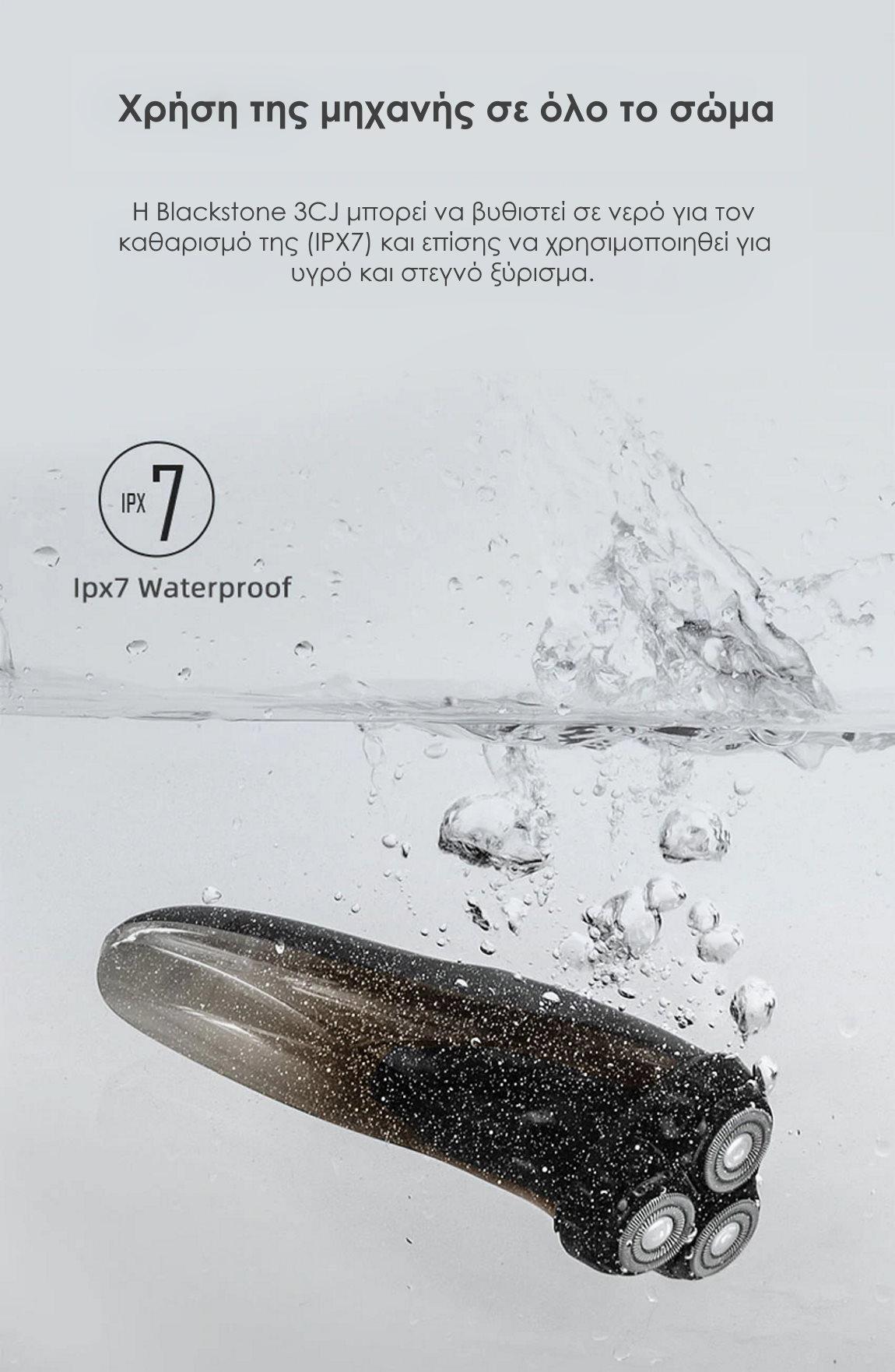 Enchen Blackstone 3CJ 3D αδιάβροχη