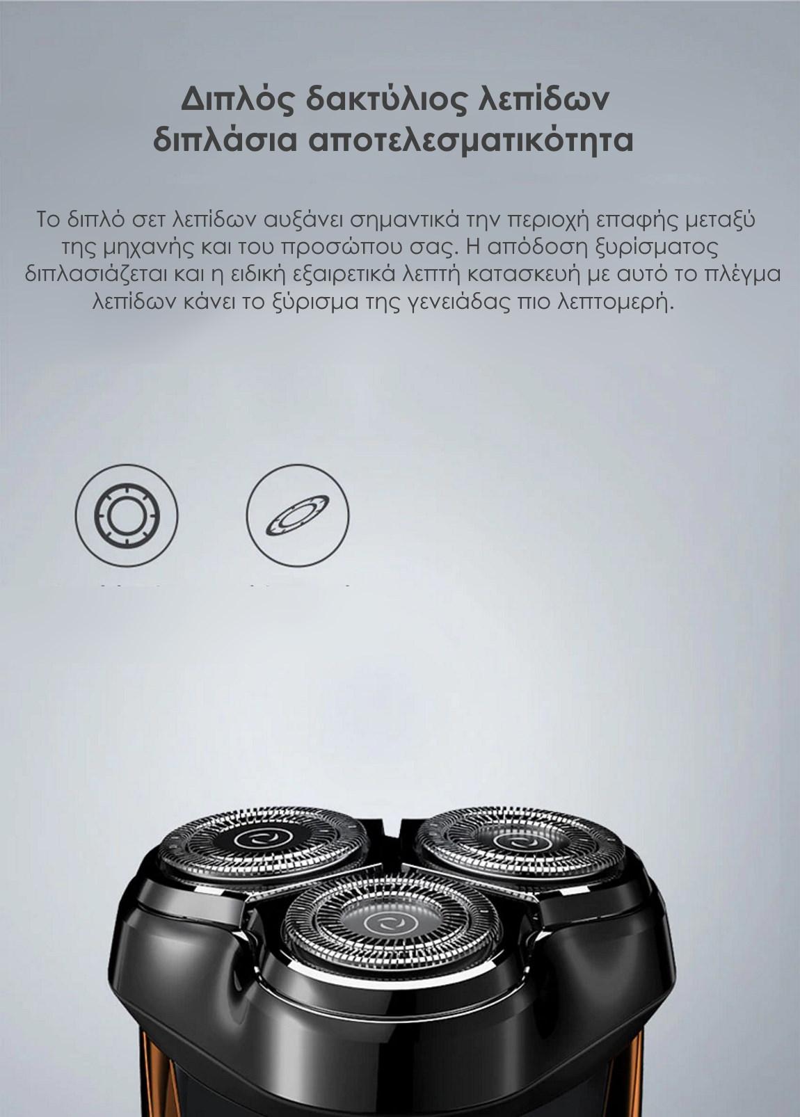 Enchen Blackstone 3CJ 3D λεπίδες