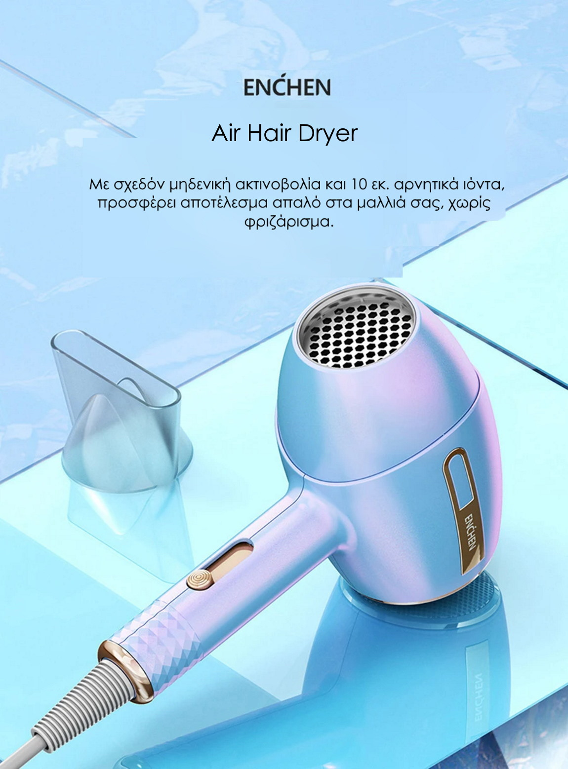 Enchen Air Hair Dryer