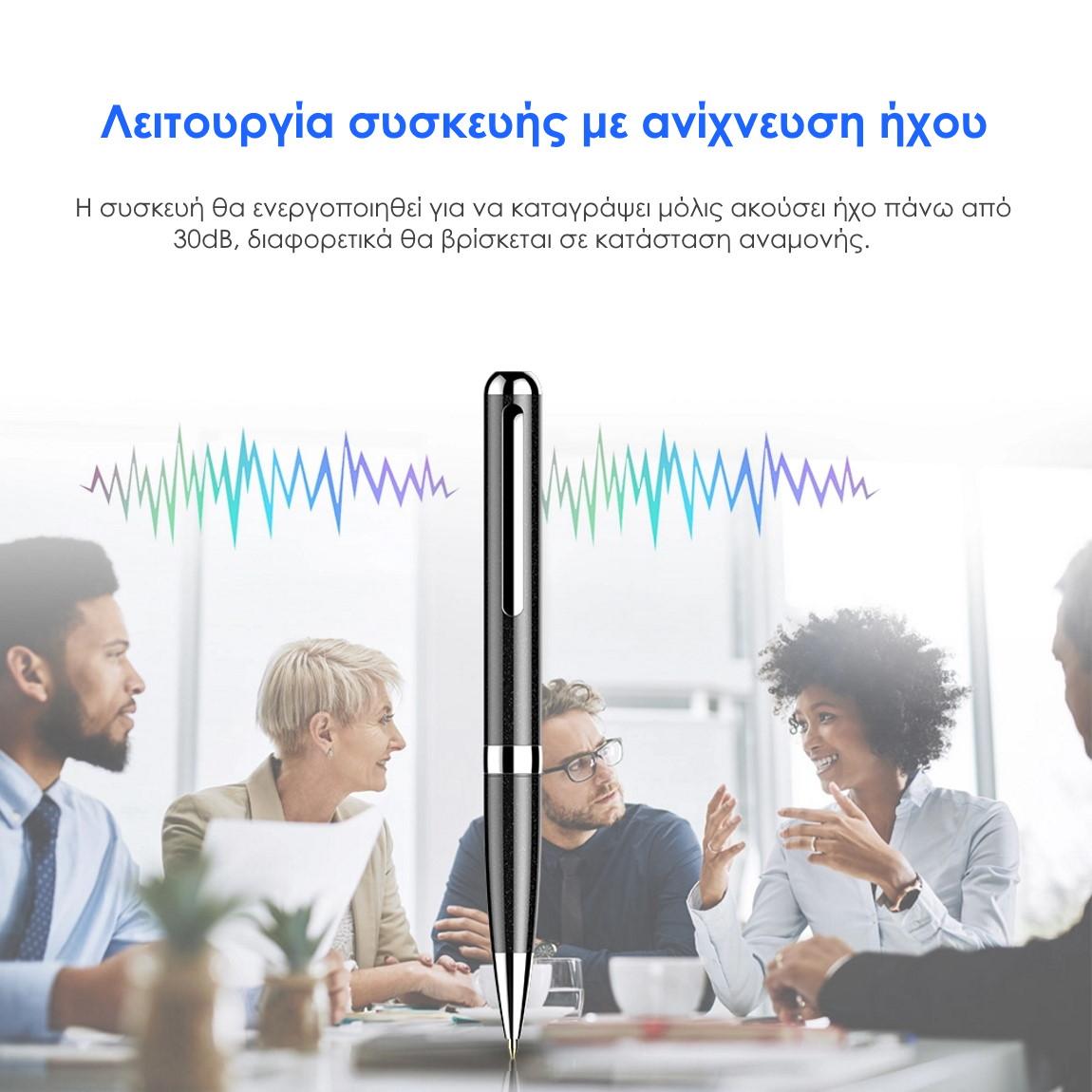JNN Q96 καταγραφικό ήχου στυλό ανίχνευση ήχου
