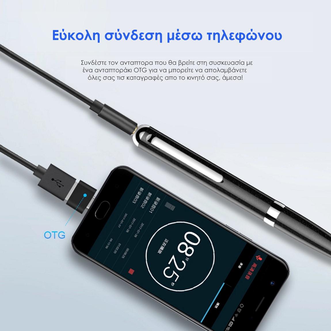 JNN Q96 καταγραφικό ήχου στυλό OTG χρήση