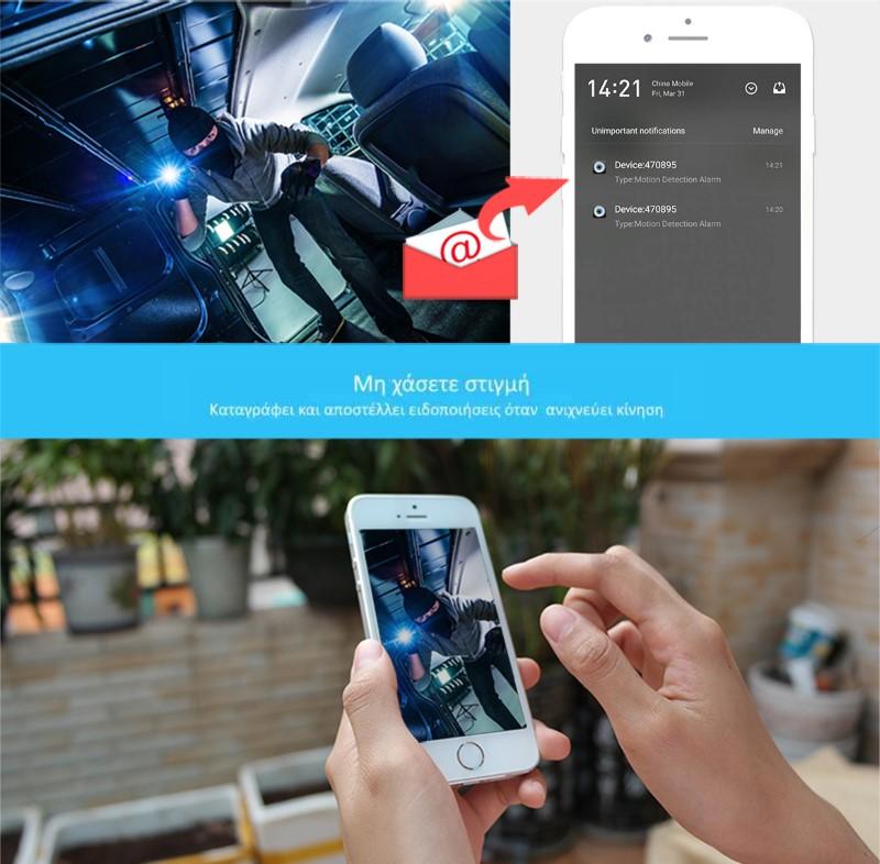 Sricam SP019 Wifi/IP Camera (Ρομποτική/Νυχτερινή Λήψη/SD) Αποστολη μέιλ