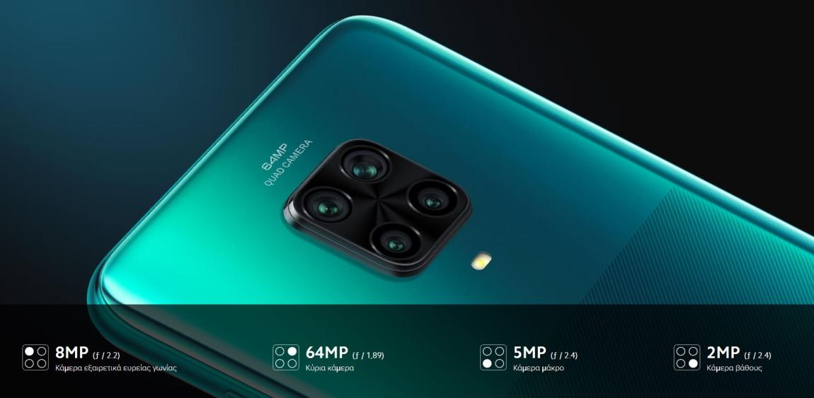 Xiaomi Redmi Note 9 Pro Global τετραπλή κάμερα