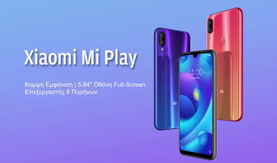 Xiaomi Mi Play Full Screen