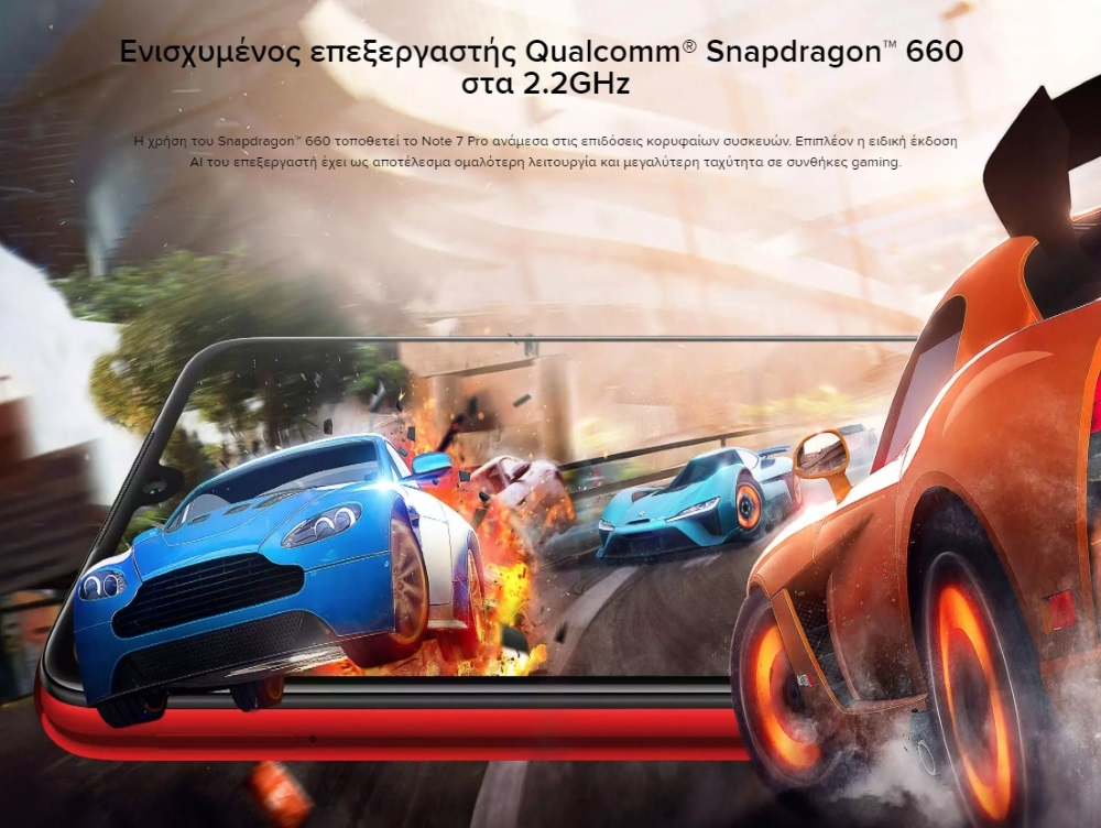 Qualcomm Snapdragon 660 Redmi Note 7 Pro