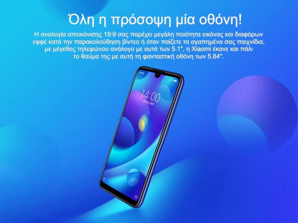 Xiaomi Mi Play 19:9