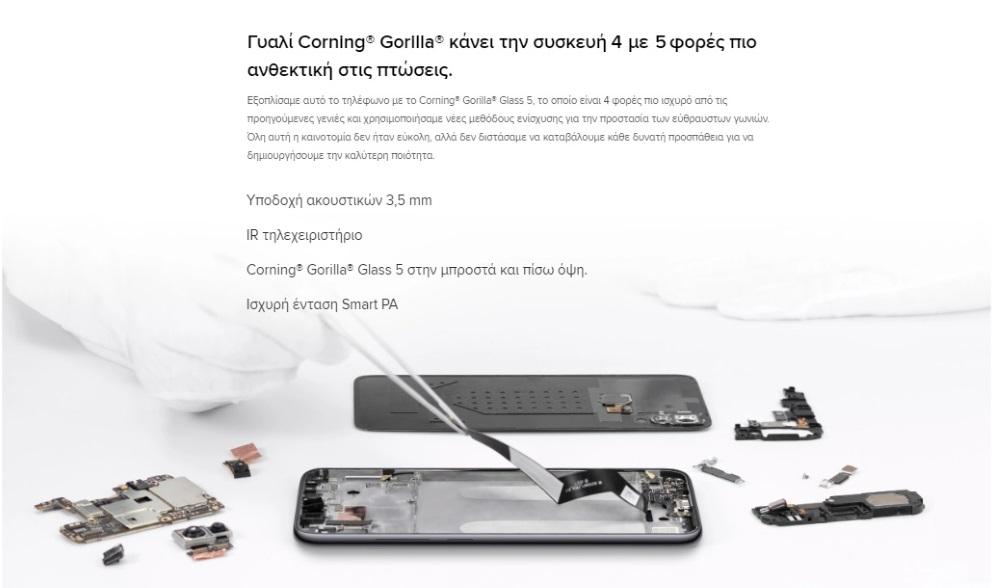 Gorilla Glass 5 - Redmi Note 7 Pro